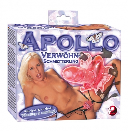 Apollo Strapon Penis